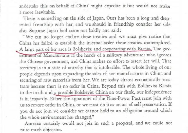 china s oil industry and market wang h h
