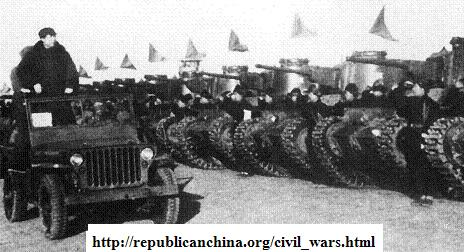 What are some historiography for the Chinese Civil War?