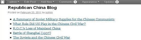 Republican China in Blog Format